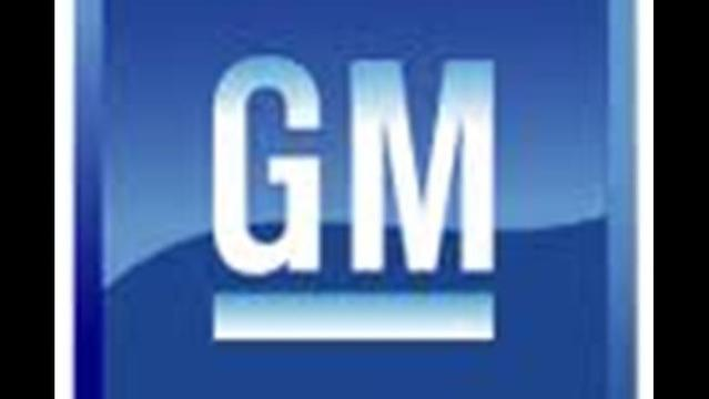 GM Recalls SUVs for Inaccurate Fuel Gauges