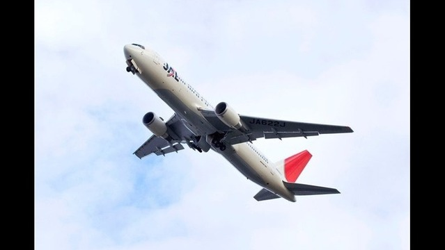 FAA orders inspections of Boeing 767s