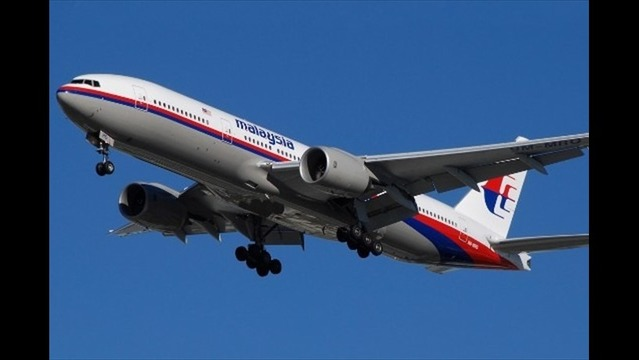 MH370: How Long Will The Search Continue?