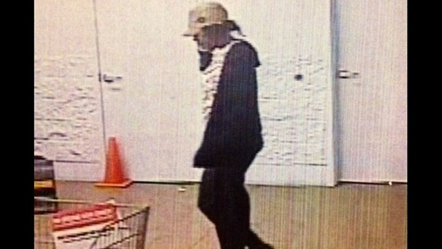 MPSO Searching for Suspected Credit Card Thieves