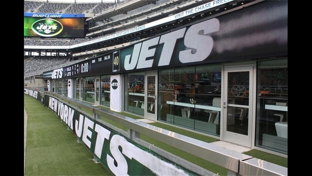 Suites at MetLife Stadium_-4823971092835711332